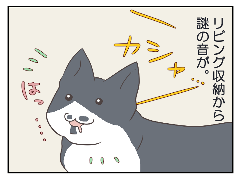 20160131-2.png