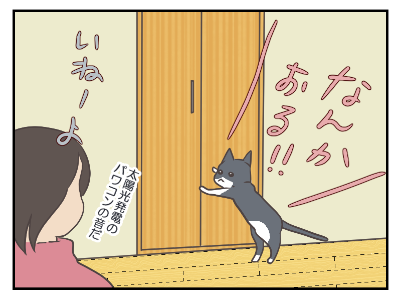 20160131-3.png