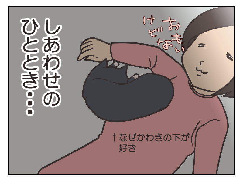 20160204-2.png