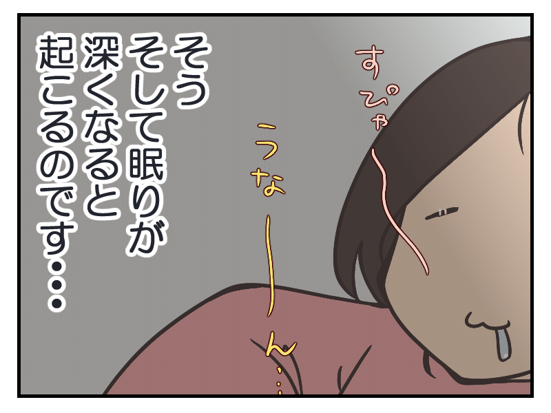 20160204-3.png