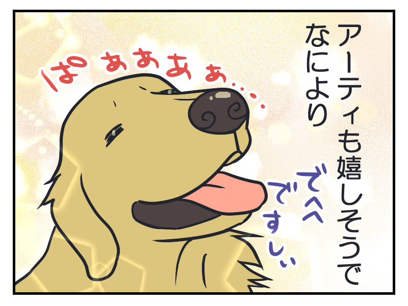 20160211-3.png