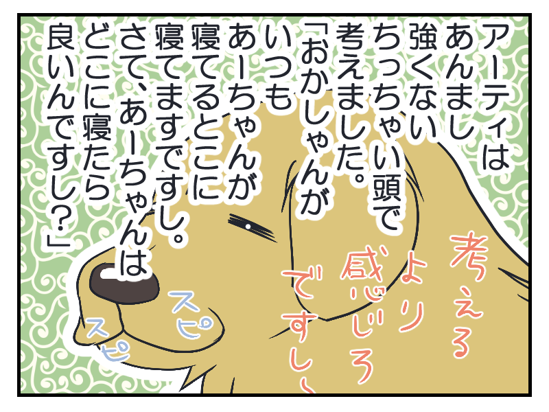 20160216-3.png