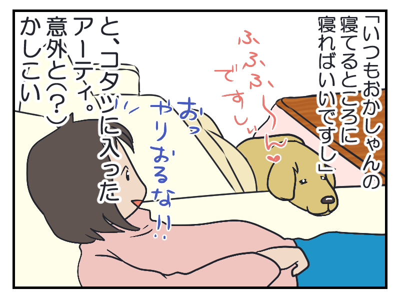 20160216-4.png