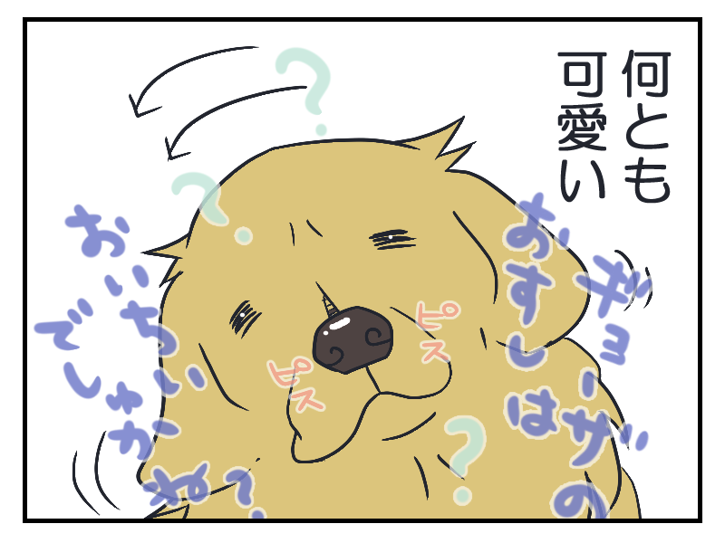 20160217-2.png