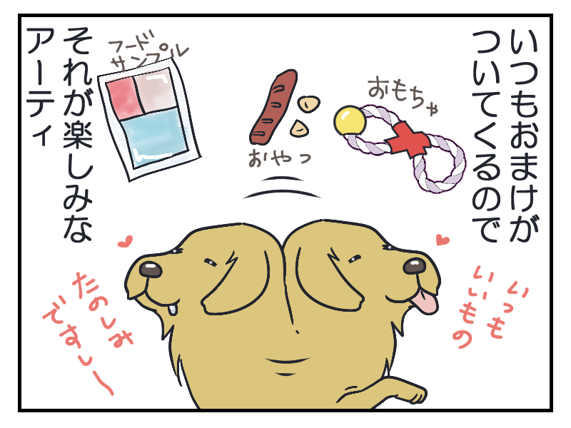 20160219-2.png