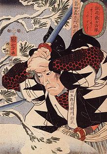 220px-Kuniyoshi_1797-1861,_Utagawa,_Japan,_Tominomori