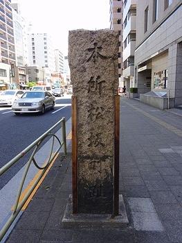 HonjoMatsuzakacho.jpg