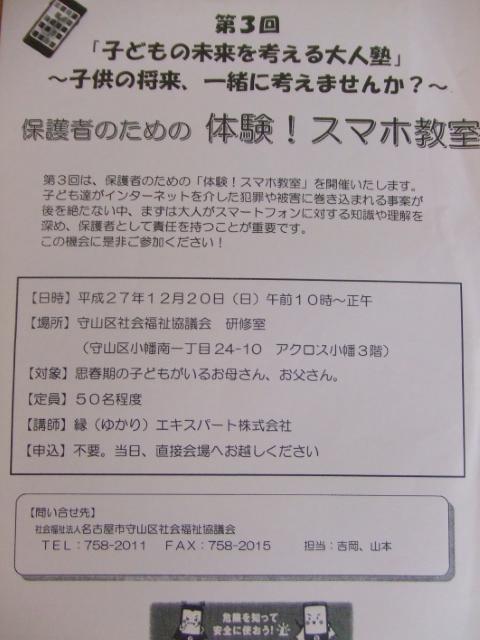 BLOG0129.jpg