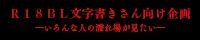 banner20040.jpg