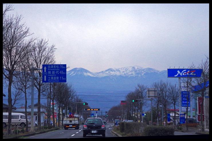 2015.12.23 福島市にて