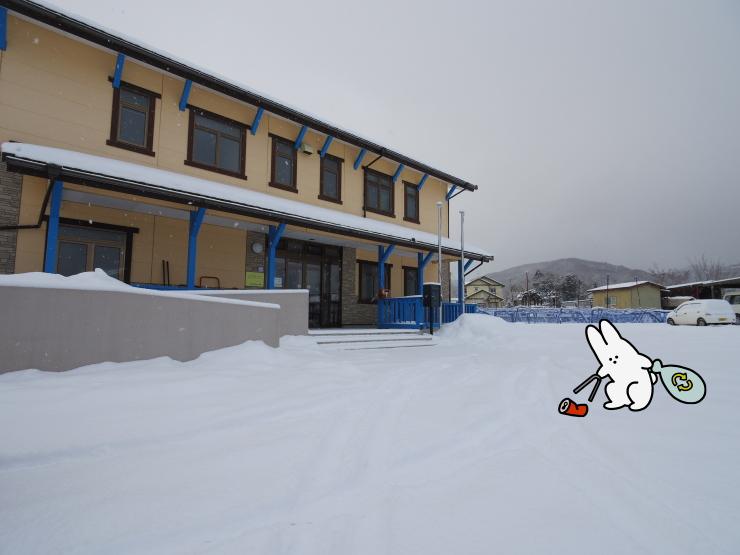 雪上美化兎