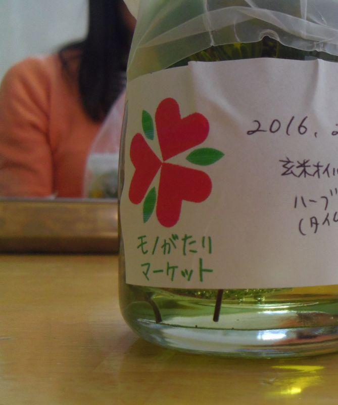 oil_20160208014525779.jpg