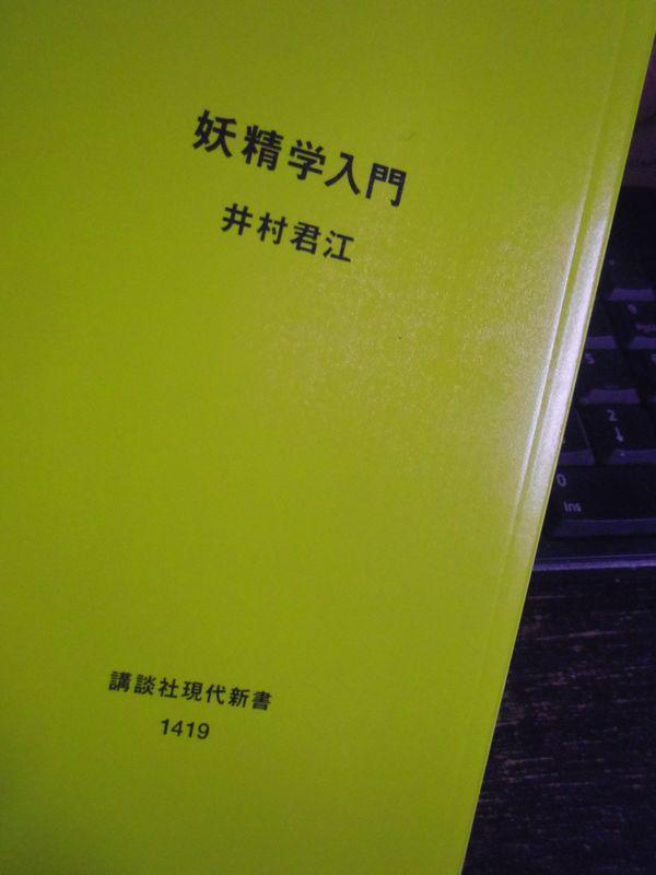 yosei_20160105003009ec1.jpg