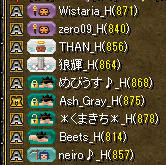 20151209妖精集まり