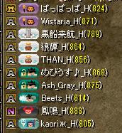 20151216妖精集まり