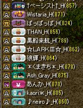 20151217妖精集まり