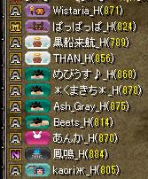 20151218妖精集まり