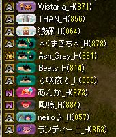 20151223妖精集まり