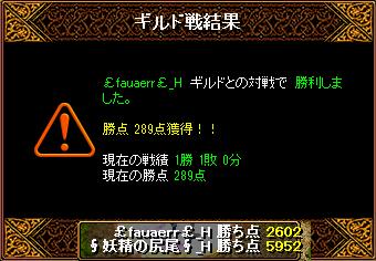 20151225妖精結果