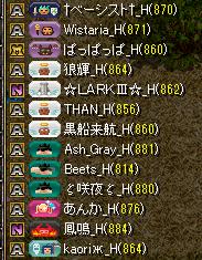 20151225妖精集まり