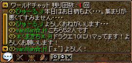 2015106相手の叫び