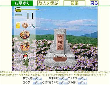 2014349846468.jpg