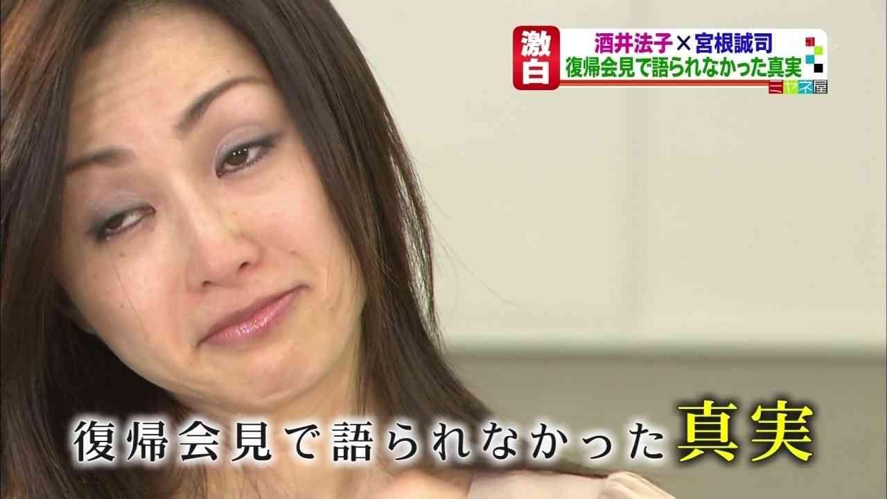 聡子 現在 岡崎