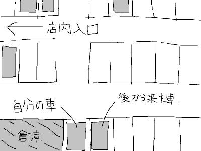 kappazushi1.jpg