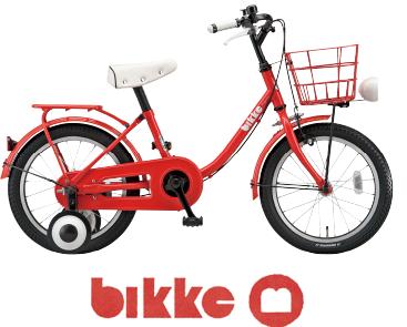 bikemg.png