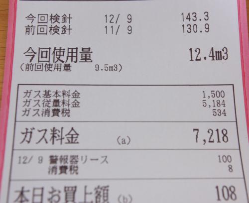 2015_12_19_9999_6[1]