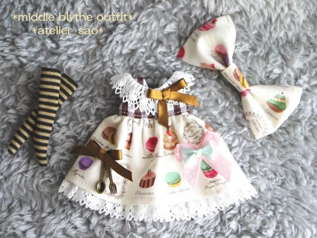 ◆ミディブライス◆スウィーツ柄☆茶×アイボリー 3