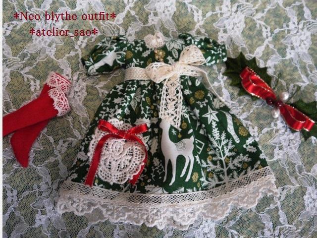 ◆ネオブライス服◆クリスマスの森◇ 3