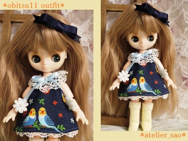 ◆オビツ11服◆インコと青のワンピース◇1