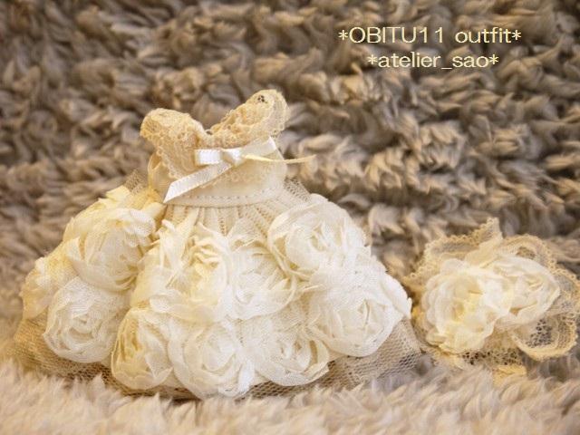 オビツ11★薔薇のドレス アイボリー3