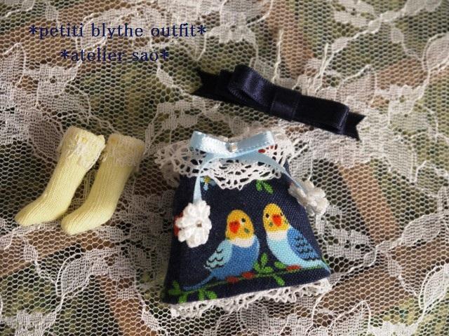 ◆プチブライス服◆インコと青のワンピース◇3