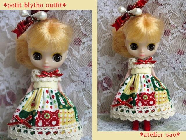 ◆プチブライス服◆カントリークリスマス☆1