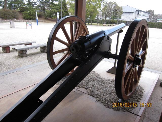 アームストロング砲後部