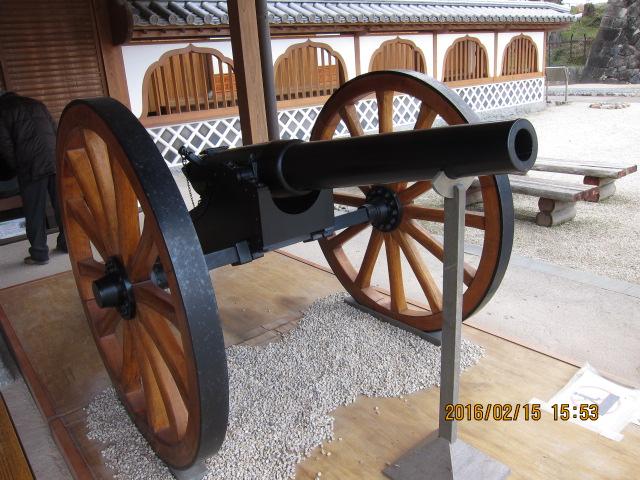 アームストロング砲前部