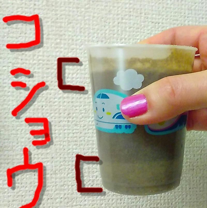 shiokosho-3.jpg