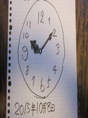 時計描画完成