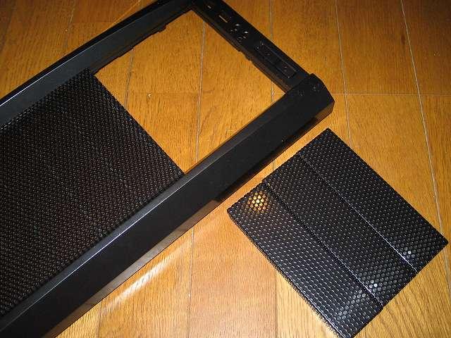 PC ケース Antec Three Hundred Two AB フロントパネル 内側 5.25インチドライブベイカバー すべて取り外した後