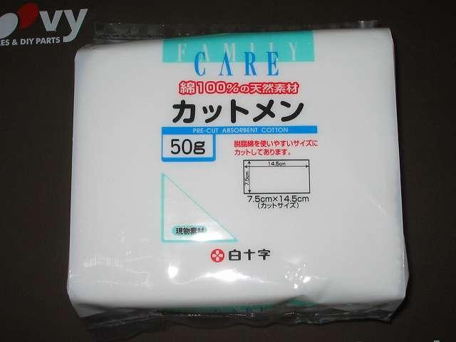 ファミリーケア カットメン ガーゼ 7.5cm x 14.5cm (50g) HLS_DU 購入