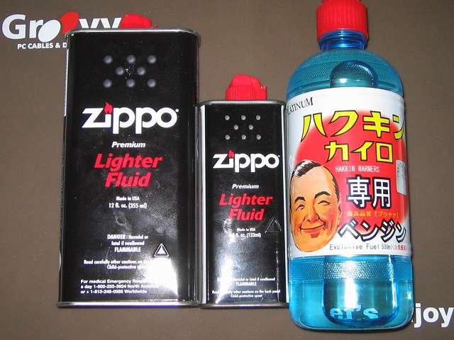 ハクキンベンジンを空になった Zippo オイル缶に詰め替え補充、Zippo 355ml、133ml オイル缶とハクキンベンジン 500ml