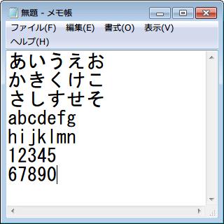 Windows 7 のウィンドウの背景色を白から違う色へ変更したときのメモ メモ帳サンプル背景色 変更前
