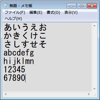 Windows 7 のウィンドウの背景色を白から違う色へ変更したときのメモ メモ帳サンプル背景色 変更後