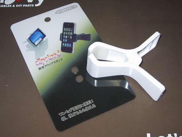 山田化学 携帯クリップスタンド 購入
