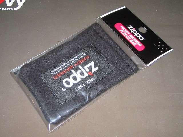Zippo ハンディウォーマー用 フリース袋 ZHF-BK 購入