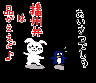 usainu1