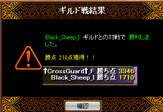 Black_Sheepさん
