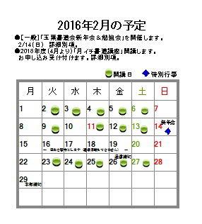 16_02.jpg